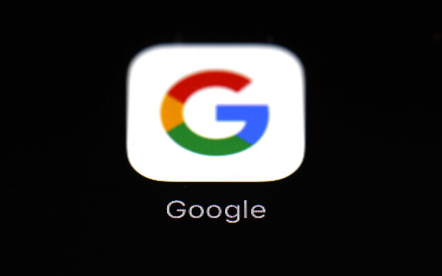 This photo from March 19, 2018, shows a Google app in Baltimore. (AP Photo/Patrick Semansky, File)
