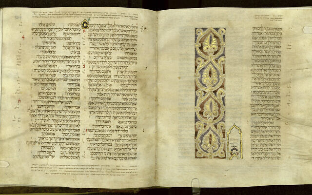 Illustrative photo: A page from a 13th century Hebrew Bible from Burgos Spain, showing the opening verses of Psalms on the left and the end of the Book of Ruth on the right.  (Israel National Library via AP)