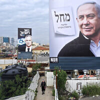 Election campaign billboards for Likud and  its leader Prime Minister Benjamin Netanyahu (foreground), and the Blue and White party led by Benny Gantz (background), in Bnei Brak, February 23, 2020. (AP Photo/Oded Balilty)