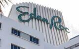 The Eden Roc Hotel in Miami Beach, Florida. (WIkimedia Commons)
