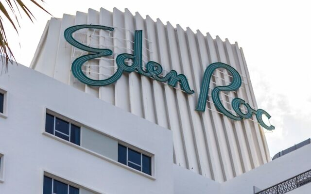 The Eden Roc Hotel in Miami Beach, Florida. (WIkimedia Commons)