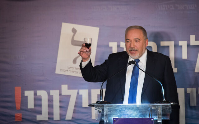 Avigdor Liberman speaks at a Passover event at the Bible Lands Museum in Jerusalem, on April 15, 2019. (Yonatan Sindel/Flash90)