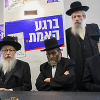 Health Ministe Yaakov Litzman (left) at the campaign opening event of his United Torah Judaism party in Bnei Brak on May 30, 2019. The party slogan on the banner behind him reads 'At the moment of truth.' (Flash90)