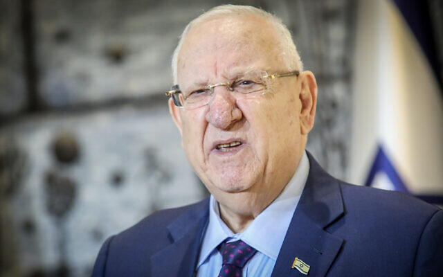 President Reuven Rivlin speaks during a press conference at the President's Residence in Jerusalem, February 16, 2020. (Flash90)