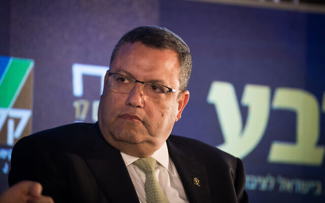 Jerusalem Mayor Moshe Lion at the 17th annual Jerusalem Conference of the 'Besheva' group, on February 25, 2020. (Yonatan Sindel/Flash90)