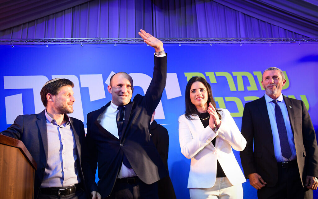 Yamina leaders (left to right) Transportation Minister Betzalel Smotrich, Defense Minister Naftali Bennett, former justice minister Ayelet Shaked and Education Minister Rafi Peretz at the party's election-night headquarters in Ramat Gan on March 2, 2020. (Flash90)