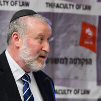 Attorney General Avichai Mandelblit speaks at an event at Bar Ilan University, March 4, 2020. (FLASH90)
