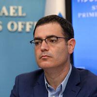Health Ministry Director-General Moshe Bar Siman-Tov at a press conference at the Prime Minister's Office in Jerusalem,  March 11, 2020. (Flash90)