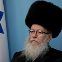 Then-health minister Yaakov Litzman at a press conference about the coronavirus at the Prime Minister's Office in Jerusalem, March 11, 2020. (Flash90)