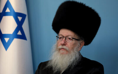 Health Minister Yaakov Litzman at a press conference about the coronavirus at the Prime Minister's Office in Jerusalem, March 11, 2020. (Flash90)
