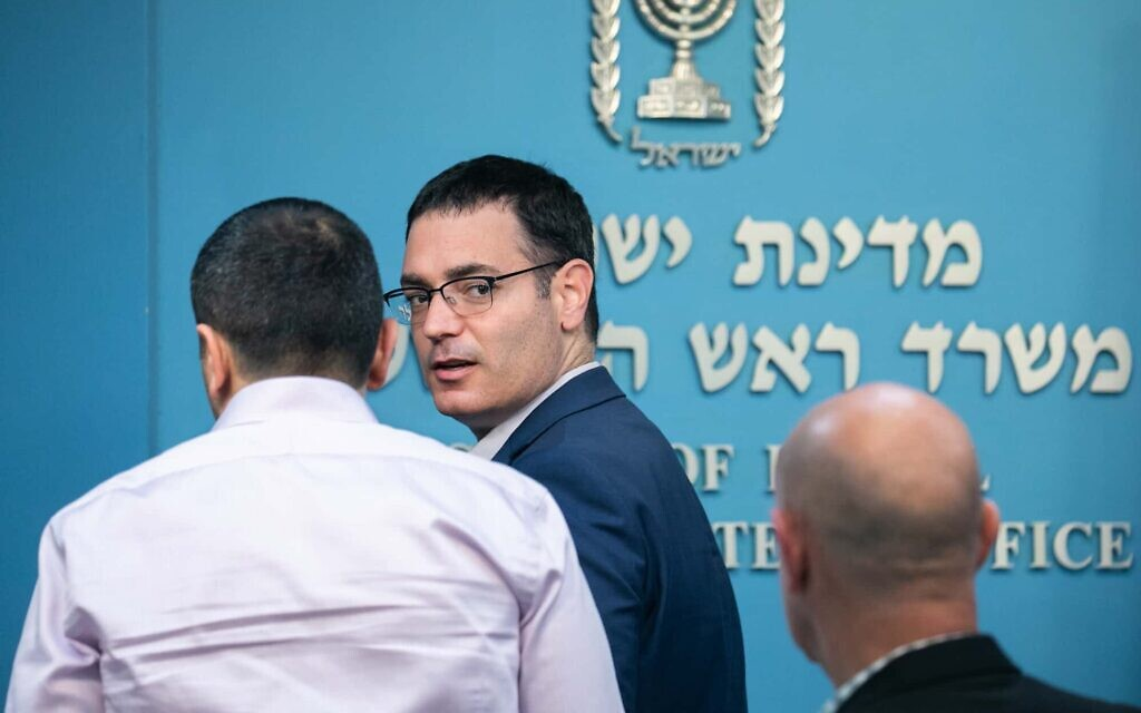 Health Ministry Director General Moshe Bar Siman-Tov. (Olivier Fitoussi/Flash90)