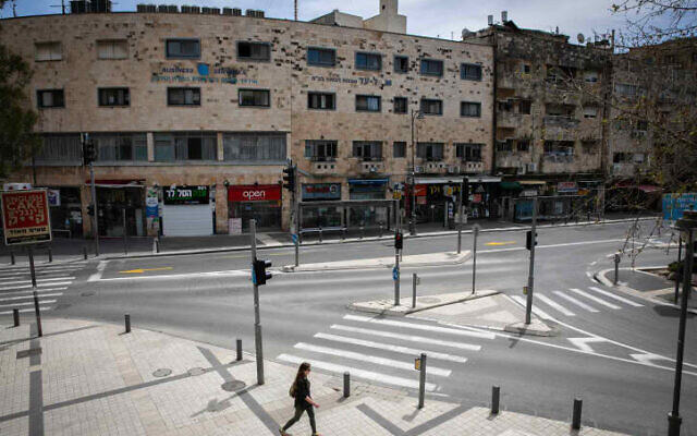 An empty street in Jerusalem on April 4, 2020 (Olivier Fitoussi/Flash90)