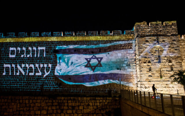 The Israeli flag is projected on the walls of Jerusalem's Old City, as Israel celebrates its 72th Independence Day under lockdown due to the coronavirus, April 28, 2020. (Yonatan Sindel/Flash90)