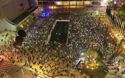 Drone footage of a 'black flag' protest in Tel Aviv attended by some 2,000 people on April 16, 2020. (Courtesy of Black Flag protest)