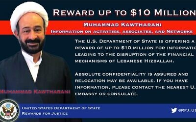 """The US has charged that Muhammad Kawtharani has """"taken over some of the political coordination of Iran-aligned paramilitary groups"""" formerly organized by Iranian Revolutionary Guard Corps Quds Force commander Qasem Soleimani, who was assassinated in an American strike on January 3, 2020."""