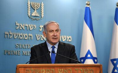 Netanyahu 'confident' USA will allow West Bank annexation soon