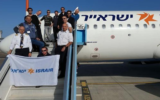 An Israir Airlines flight crew prepares to take off for China to bring back medical supplies for the coronavirus on April 4, 2020. (Israir Airlines)