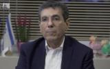 Prof. Gabi Barbash. (Weizmann Institute screenshot)