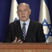 Prime Minister Benjamin Netanyahu gives a televised statement from his official residence in Jerusalem on coronavirus-related restrictions to be implemented over the Passover holiday, April 6, 2020. (Screen capture: YouTube)
