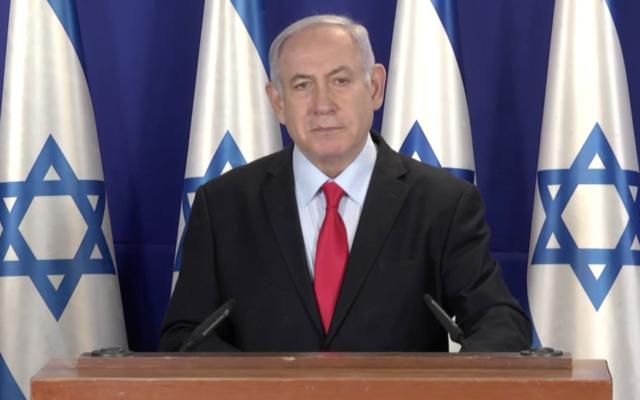 Prime Minister Benjamin Netanyahu addresses Israelis, April 13, 2020. (Screenshot)