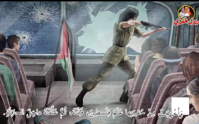 An online-learning Arabic language lesson uploaded on February 28, 2020, by a teacher at a PA-funded school in Hebron, which glorifies the 1978 Coastal Road Massacre. (Screen capture/YouTube)