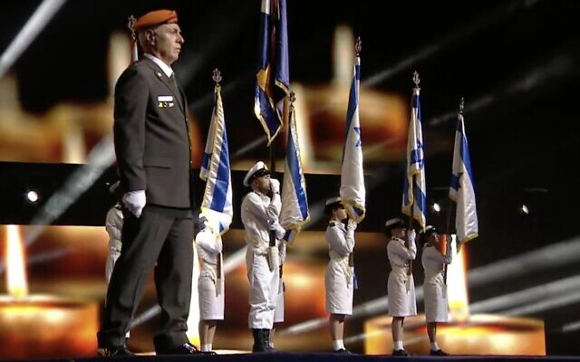 The annual torch lighting ceremony to mark Israel's 72nd Independence Day is held at Mount Herzl military cemetery in Jerusalem on April 28, 2020. (Screen capture: Facebook)