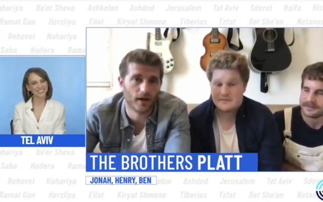 Shira Haas speaks with Jonah, Henry and Ben Platt during a virtual Israel Independence Day celebration, April 29, 2020. (Screenshot via YouTube)