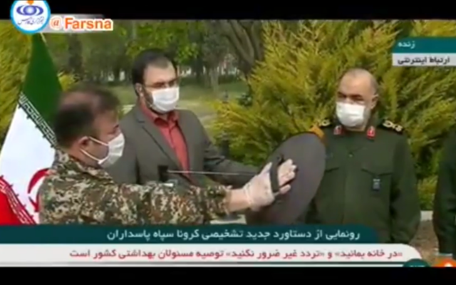 Islamic Revolutionary Guard Corps officers present what they claim is a 'smart device' capable of detecting coronavirus from a radius of 100 meters within five seconds. (Screen grab: FARS)