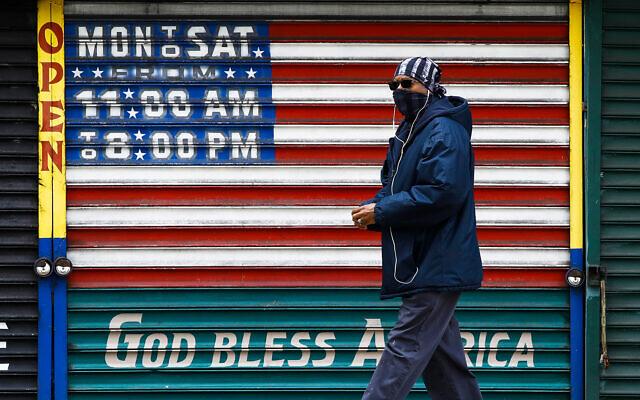 A shuttered business in Philadelphia, Pennsylvania, April 23, 2020. (AP/Matt Rourke)