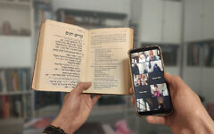 Zooming in to reciting Kaddish, the mourners' prayer, at home. (Photo montage, Gil Be'eri)