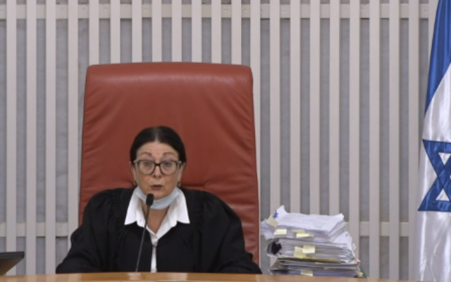 Screen capture from video of Supreme Court President Justice Esther Hayut during a pilot to broadcast court sessions live, April 16, 2020. (Supreme Court)