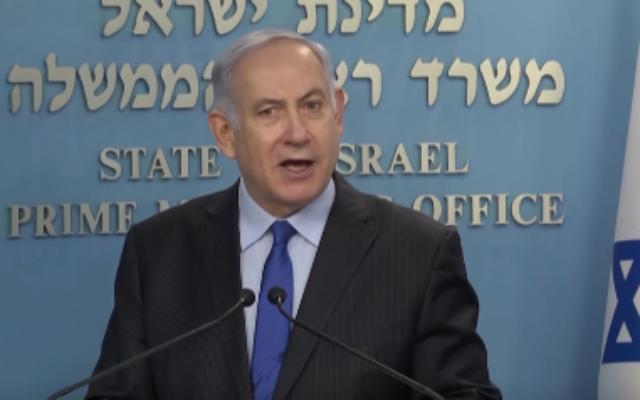 Prime Minister Benjamin Netanyahu speaks during a press conference, April 18, 2020. (video screenshot)