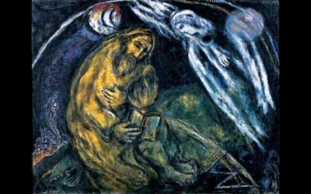 Marc Chagall, The Prophet Jeremiah, 1968 (PD)