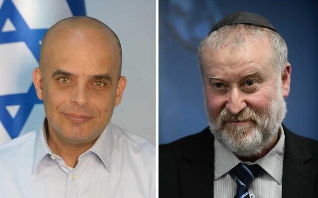 Attorney General Avichai Mandelblit (right) and Acting State Attorney Dan Eldad (Justice Ministry / Flash90)