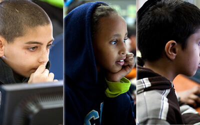Computer for Every Child's kids throughout Israel (Photo: Courtesy)