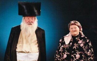 Zvi (L) and Bayla Porush, who died of COVID-19 within days of each other (Courtesy)