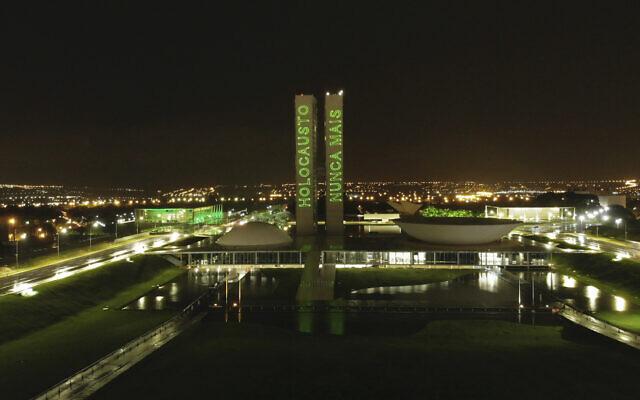 Brazil's capital landmark projects a Yom Hashoah message, April 20, 2020. (Roberto Suguinoa/Agencia Senado)