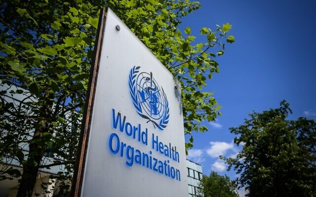 A sign bearing the logo of the World Health Organization is seen at the agency's headquarters in Geneva, 24, 2020. (Fabrice Coffrini/AFP)
