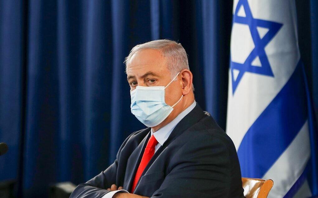 Israelis protest against government response to coronavirus