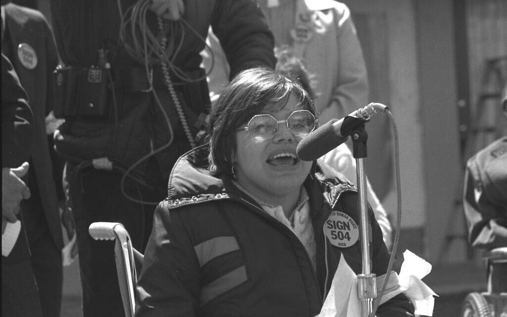 Judith Heumann speaking at a 504 protest. (HolLynn D'Lil)