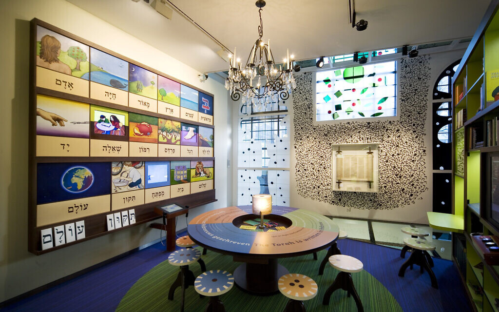 The Children's Jewish Museum in the Jewish Cultural Quarter in Amsterdam, September 25, 2008. (Ruud van Zwet/via JTA)