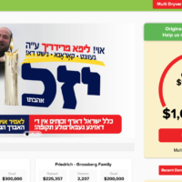 A campaign for coronavirus victim Lipa Friedrich on the website Dryveup.com has already raised over $1 million. (Screenshot/ via JTA)