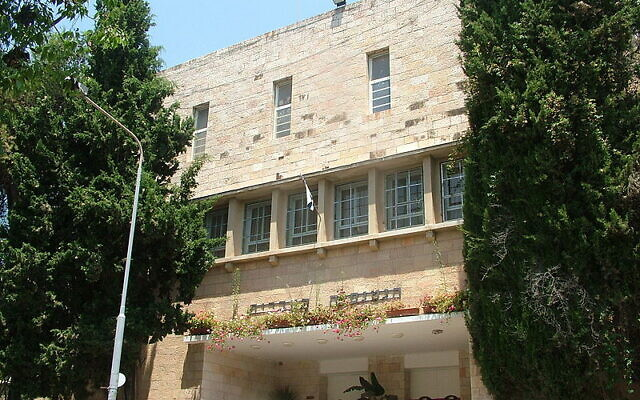 The Hebrew Gymnasium high school in Jerusalem, August 3, 2007. (CC BY-SA Neta/Wikipedia)