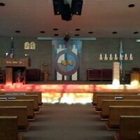 The sanctuary at Congregation Anshai Emeth in Peoria, Illinois (Facebook via JTA)