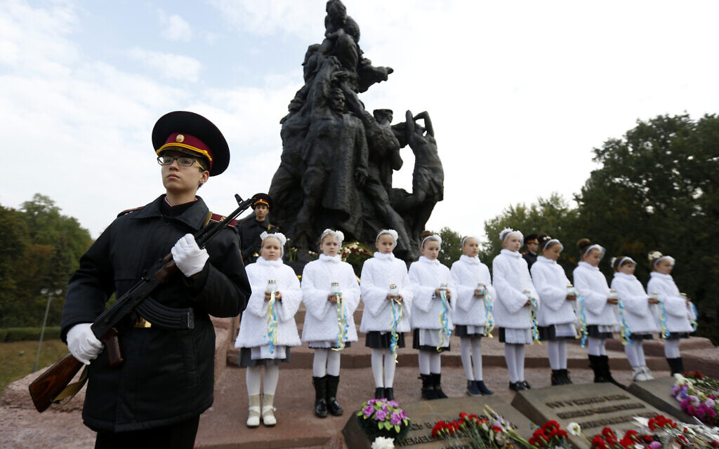 Illustrative: Kiev Cadets honor guard takes part in commemorative events at the Babi Yar ravine where Nazi troops machine-gunned tens of thousands of Jews during WWII, in Kiev, Ukraine, Thursday, Sept. 29, 2016. Ukraine commemorated the 75th anniversary of the 1941 Babi Yar massacre. (AP Photo/Sergei Chuzavkov)