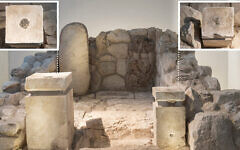 A photo of the two altars found at the entrance to a shrine at Tel Arad in southern Israel, at the Israel Museum in Jerusalem. (Israel Museum/Laura Lachman)