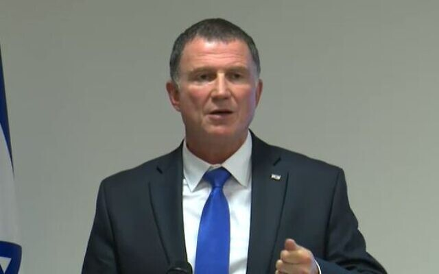 Health Minister Yuli Edelstein speaks during a press conference on May 31, 2020. (Screen capture/Channel 12)