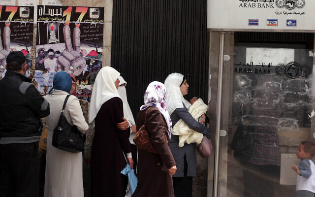 Palestinians receive their salary in a bank in Ramallah, West Bank, on May 17, 2011. (Issam Rimawi/FLASH90)