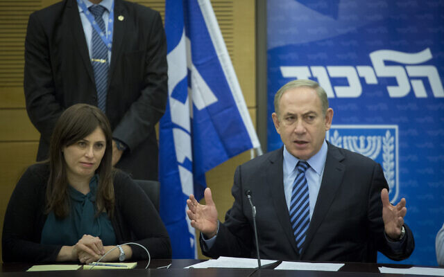 Prime Minister Benjamin Netanyahu and Likud lawaker Tzipi Hotovely (L) at a Knesset faction meeting on December 5, 2016. (Miriam Alster/Flash90)