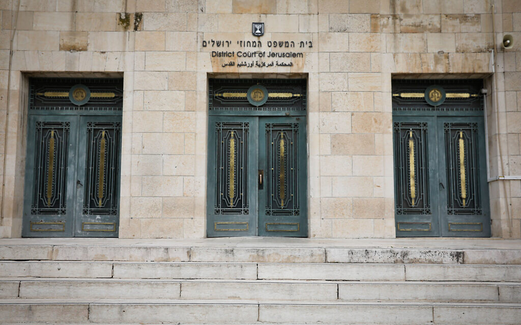 The entrance to the Jerusalem District Court, January 28, 2020. (Olivier Fitoussi/Flash90)